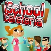iSchool Cafeteria